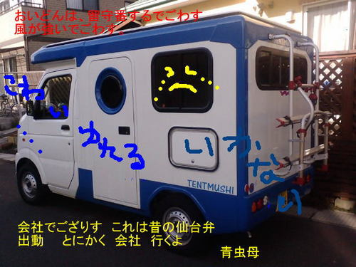 Aomushi_7