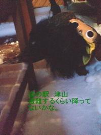 Hanyuki1