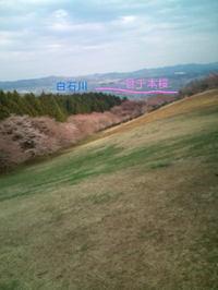 Taiyo_2