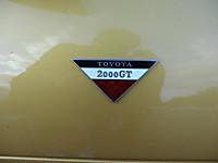Dsc04571