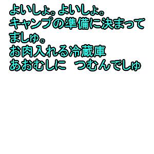 Cocolog_oekaki_2010_01_25_22_39