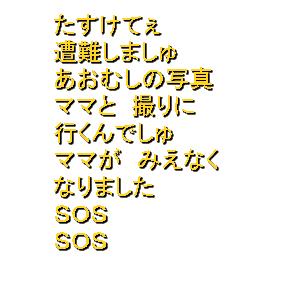 Cocolog_oekaki_2010_02_06_22_34