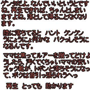 Cocolog_oekaki_2010_02_18_21_22
