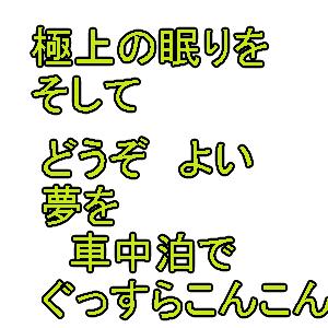 Cocolog_oekaki_2010_04_04_00_41