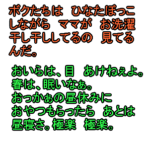 Cocolog_oekaki_2010_04_09_23_15