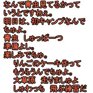 Cocolog_oekaki_2010_04_09_23_34