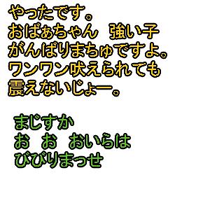 Cocolog_oekaki_2010_04_09_23_53