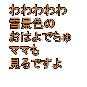 Cocolog_oekaki_2010_04_24_00_40