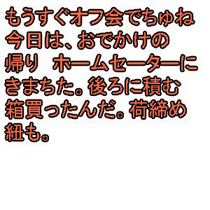 Cocolog_oekaki_2010_04_29_22_40