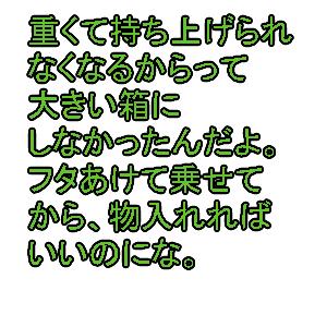 Cocolog_oekaki_2010_04_29_22_45