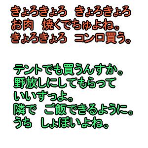 Cocolog_oekaki_2010_04_29_22_53
