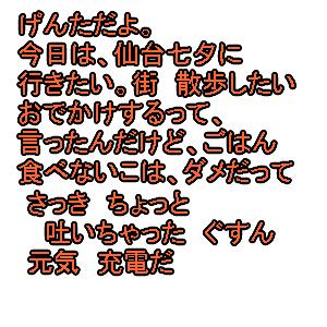 Cocolog_oekaki_2010_08_08_14_59