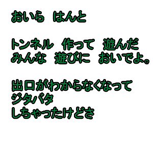 Cocolog_oekaki_2010_10_11_00_24